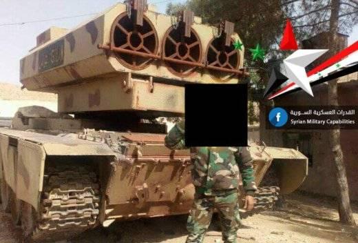 """Uzmanlar, Suriyeli 500-mm MLRS'nin """"soyağacını"""" tanımlamaktadır"""