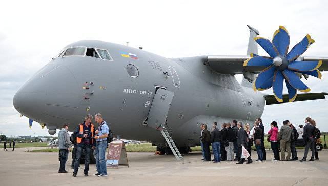 Antonov: passer à la mise en œuvre pratique du projet An-188
