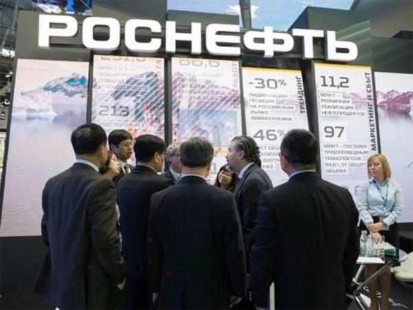 Hai bisogno tu stesso di una mucca del genere? Il Qatar e la Svizzera non condivideranno Rosneft con la Cina
