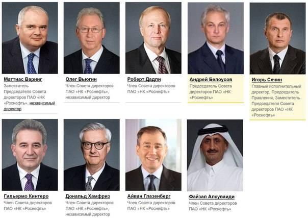 Катар будет собственником 19% Роснефти