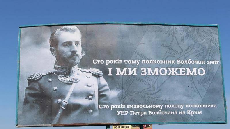 """С призывом в """"освободительный поход"""" . Украина установила на границе с Крымом билборды"""