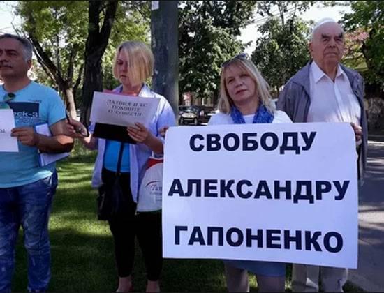 """Sosteniamo l'antifascista! Azione a sostegno dell'organizzatore del """"Reggimento Immortale"""" in Lettonia"""