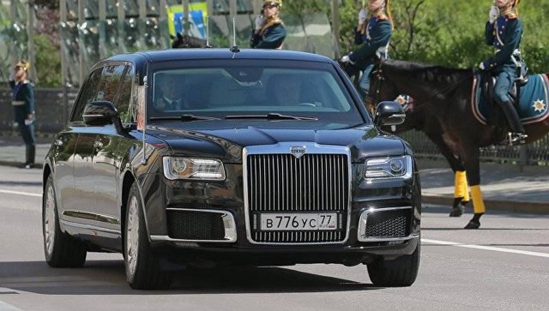 Senate limousine. New presidential car