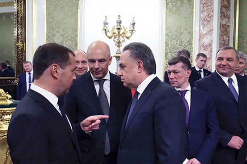 До свиданья, наш ласковый Дима? Правительство РФ ушло в отставку