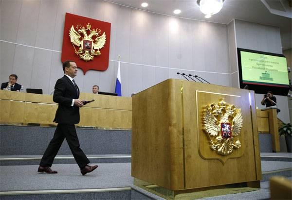 पुतिन ने सरकार के प्रमुख पद के लिए उम्मीदवारी पर फैसला किया