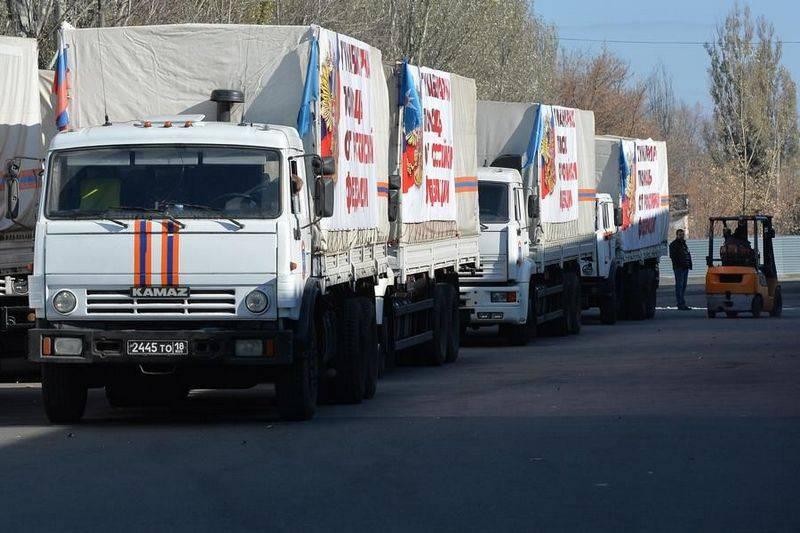 МЧС Российской Федерации отправило вДонбасс 76-ю гуманитарную колонну
