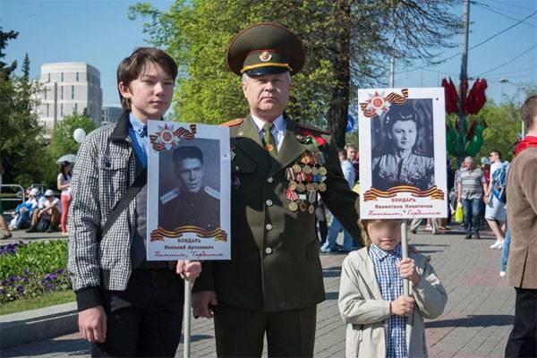 Les autorités de Minsk ont démenti le comité d'organisation de l'Immortal Regiment