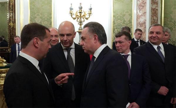 Реакция россиян на кандидатуру премьера и его заместителей