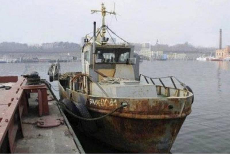 Caso costurar ... Procuradoria da Ucrânia acusou os guardas de fronteira russos na apreensão do navio