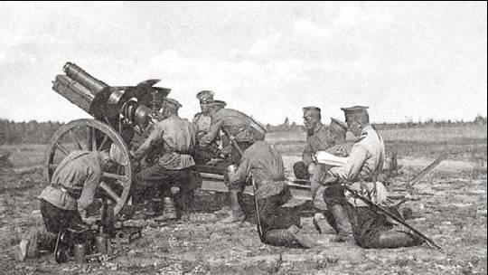 남북 전쟁에서 빨간색 포병. 1의 일부