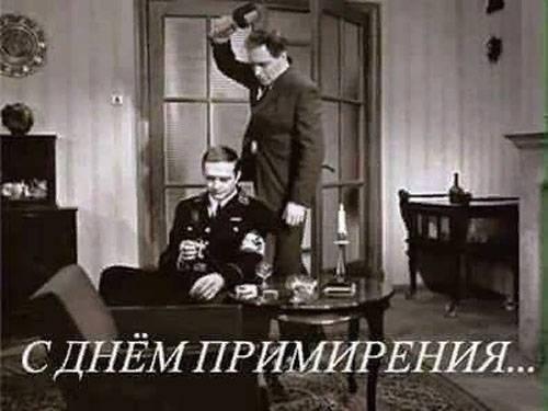 """Ação """"Eu não lamento"""" na Ucrânia. A batalha de 9 de maio se desenrola"""