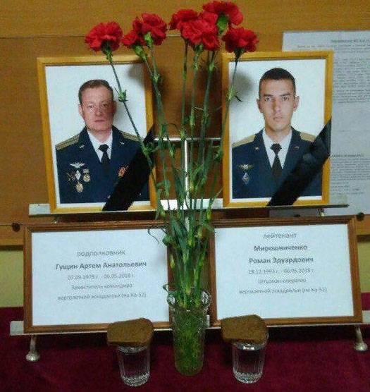I nomi dei morti in Siria piloti. Cosa è successo a Ka-52 e Su-30СМ?