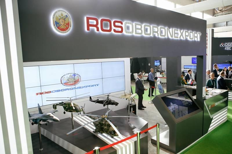 Noch zwei Jahre. Die USA verhängten Sanktionen gegen Rosoboronexport