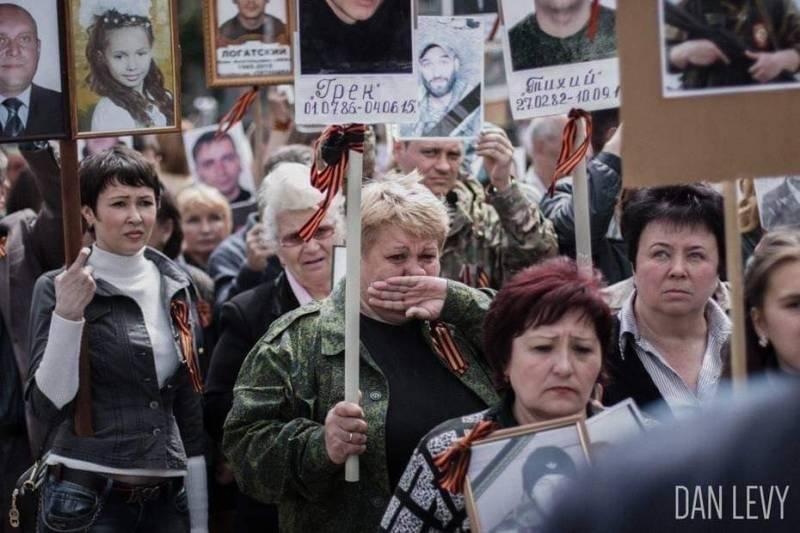 Парад вчесть Дня Победы начался вДонецке