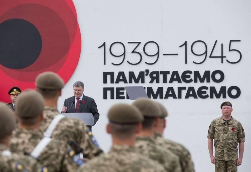 彼らはスターリンのためであり、そして私たちは祖国のためです。 Poroshenkoはナチスがウクライナ人に勝ったと言った