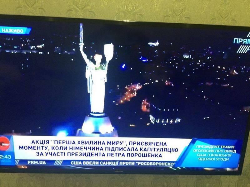 E Petya? A TV ucraniana informou que Poroshenko esteve presente na rendição da Alemanha