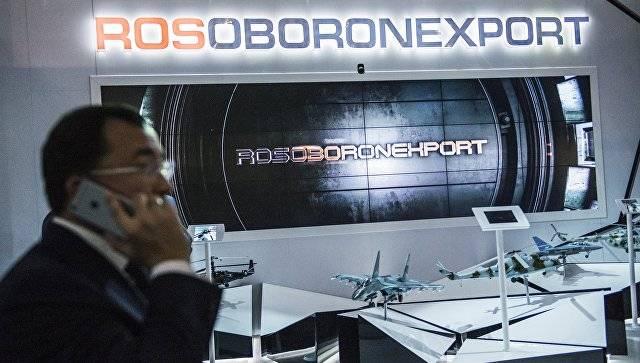 Leere Aufgaben. Der Experte kommentierte die Einführung von Sanktionen gegen Rosoboronexport