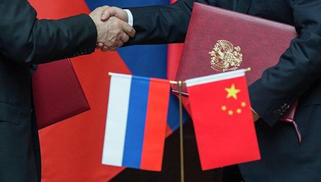 在北京列出了与俄罗斯联邦有关的贸易发展因素