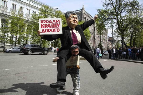 У Порошенко предлагают начать национализацию российской собственности