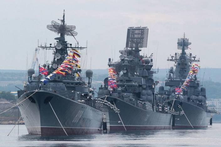 흑해 함대의 날