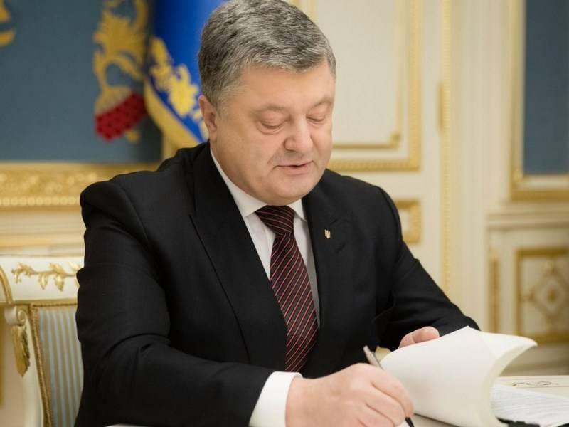 Gleich dem Militär. Poroschenko legalisierte Zahlungen an Ausländer in der APU