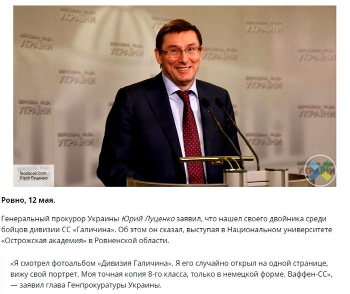 Порошенко сравнял выплаты за смерть иностранцев иукраинцев, которые служат вВСУ