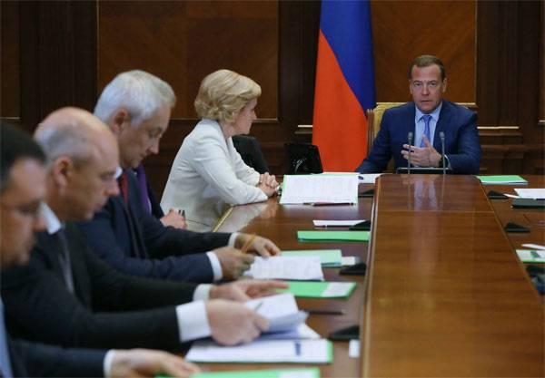 러시아 기업은 러시아에 수익금을 돌려주지 않을 것입니다. 쿠드린이 조언 한 ...