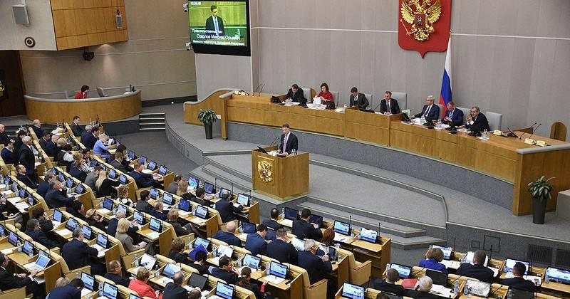 支持制裁 - 座った。 ロシア連邦における制裁遵守の罰に関する法律案が導入されました