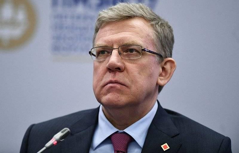 計算しますか? KudrinはAccounts Chamberの議長を務めることに同意した