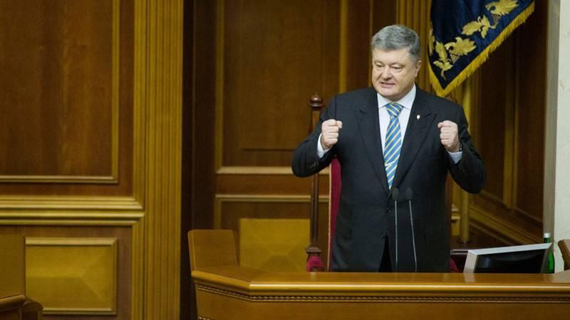 पोरोशेंको ने अभिवादन किया। यूरोपीय संघ ने पांच और रूसी नागरिकों के खिलाफ नाममात्र प्रतिबंधों की शुरुआत की
