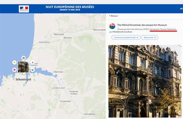 法国文化部事实上承认塞瓦斯托波尔是俄罗斯联邦的一部分