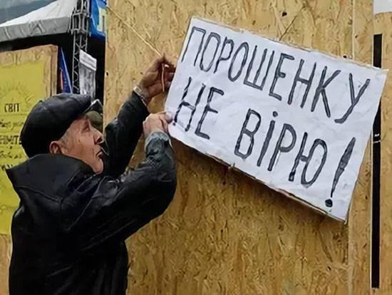 Une dette! .. Un montant gigantesque que Kiev devra payer avant la fin de l'année