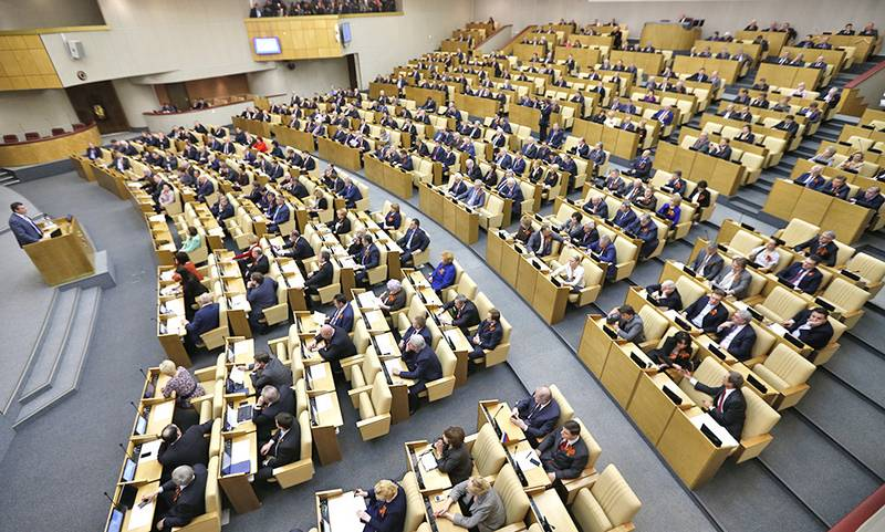 In the first reviewed. The State Duma adopted a bill on countering sanctions