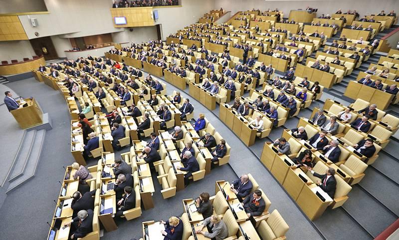 Nel primo recensito. La Duma di Stato ha adottato un disegno di legge per contrastare le sanzioni