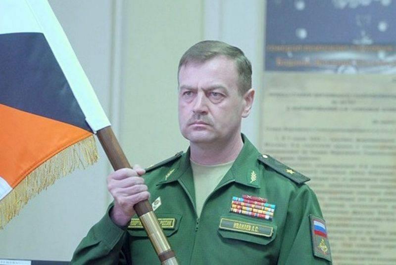 20軍に新しい司令官がいます。 Andrei Ivanayev少将が司令官スタンダードを受賞
