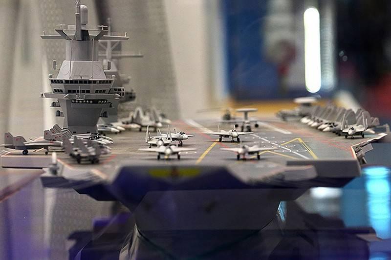 Algumas opções A USC fornecerá ao Ministério da Defesa os projetos de um novo porta-aviões