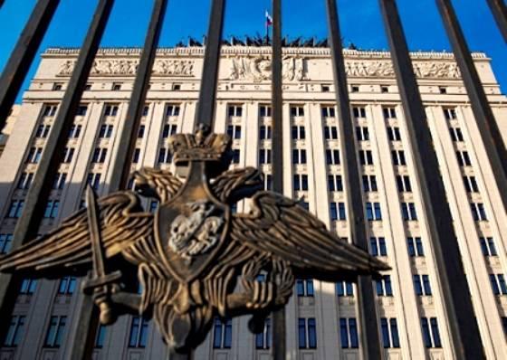 Violations graves. La Chambre des comptes a vérifié le ministère de la Défense de la Fédération de Russie