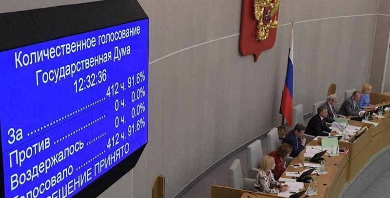 """Anche la seconda lettura è stata accettata. Il disegno di legge sulle contro-sanzioni """"approvato"""" alla Duma di Stato"""