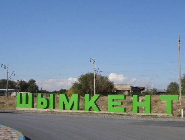 В казахстанском Шымкенте осквернён мемориал павшим на фронтах Великой Отечественной