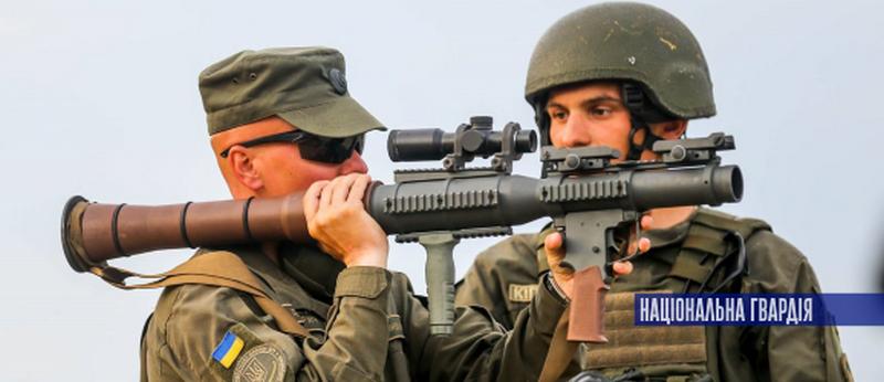Новые и американские. Нацгвардия Украины получила на вооружение гранатометы PSRL-1