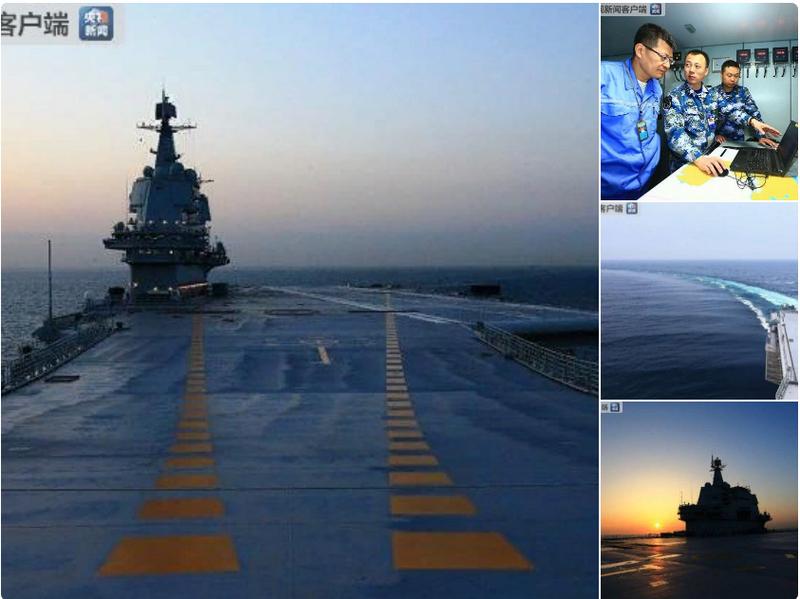 Признаны успешными. Китай закончил ходовые испытания авианосца