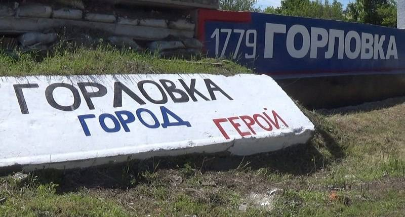 """Ukrainian Armed Forces lost control over the height in the """"gray zone"""" near Horlivka"""