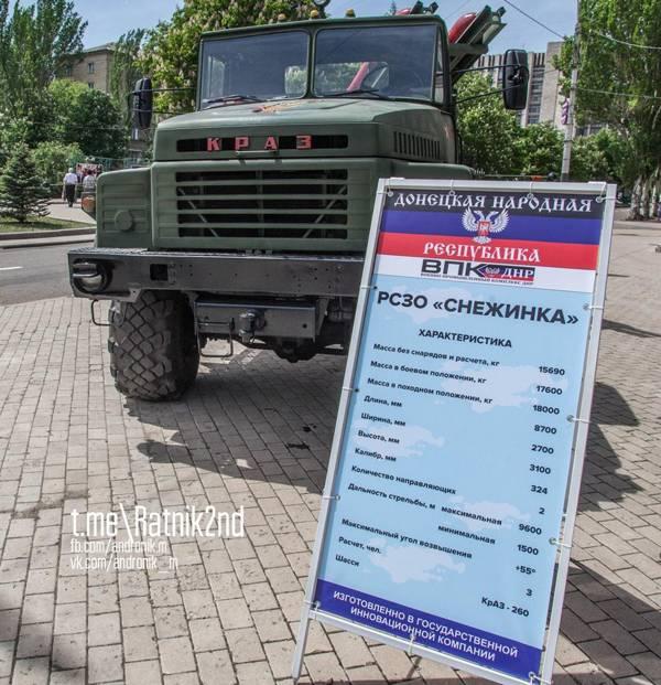 1526759188_boevaya_mashina_reaktivnoi_si