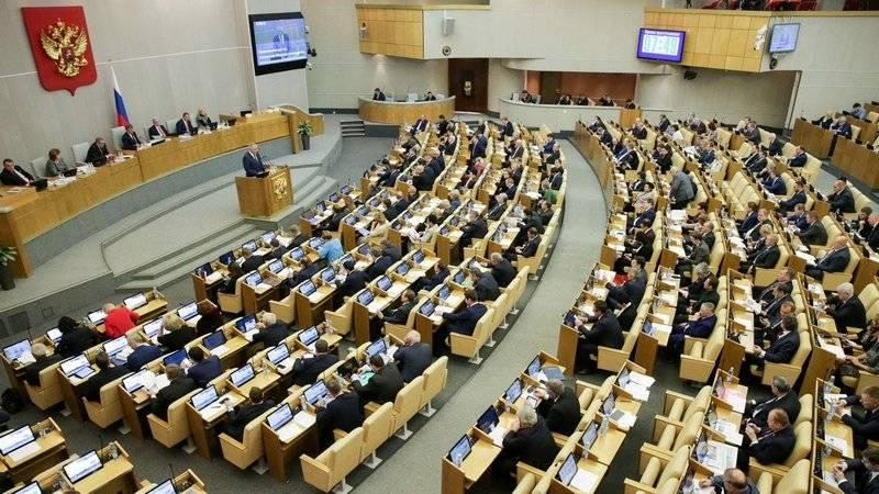 Закон о контрсанкциях против США принят в окончательной редакции