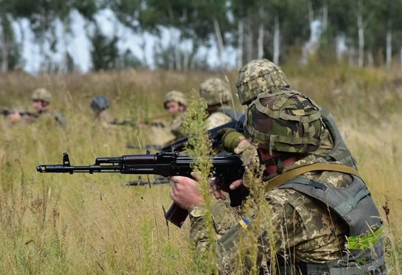 Диверсия не удалась. В ДНР уничтожили группу бойцов ВСУ при проникновении в Горловку