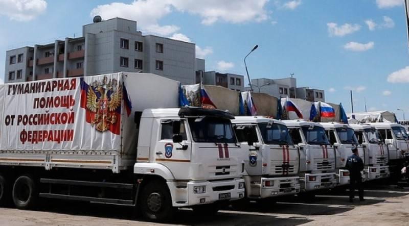 РФ пришлет 77-й конвой сгуманитарной помощью— Донбасс