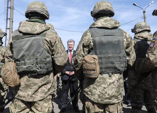 Спасти Порошенко: США решили увеличить военное финансирование Украины в 2019