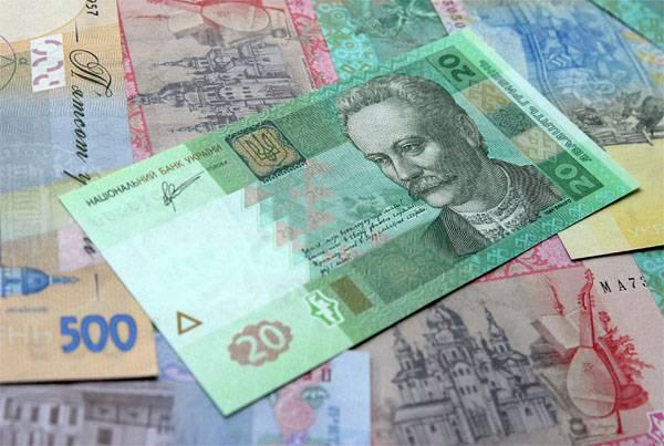 Нацбанк Украины: без транша МВФ придётся затягивать пояса