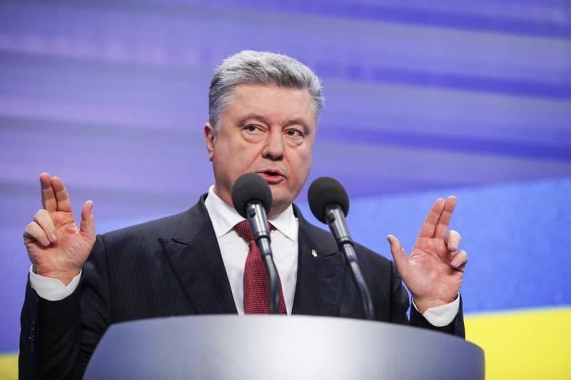 Порошенко обещает отомстить России за Скрипаля