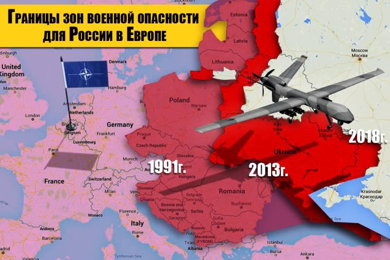 Янки долетели уже до Харькова: полёт нормальный!